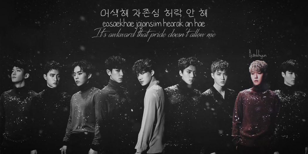 sing for you 1050x525 - Sing For You   دانلود آلبوم Sing For You از اکسو EXO