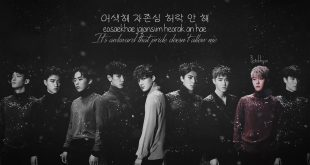 sing for you 310x165 - Sing For You | دانلود آلبوم Sing For You از اکسو EXO